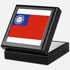 Myanmar Keepsake Box