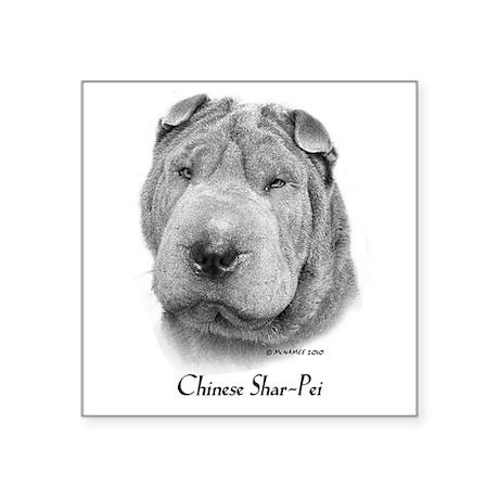 "Chinese Shar-Pei Square Sticker 3"" x 3"""