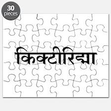 vic-hindi-1.png Puzzle