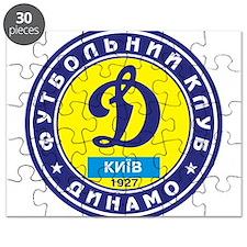 Dinamo_Kiev.png Puzzle