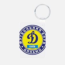 Dinamo_Kiev.png Keychains