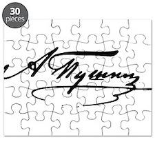 pushkin_01.png Puzzle