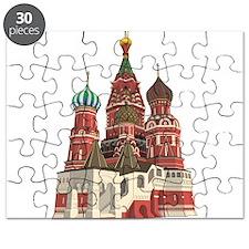 vasily_blajeny.png Puzzle