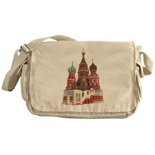 vasily_blajeny.png Messenger Bag