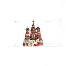 vasily_blajeny.png Aluminum License Plate