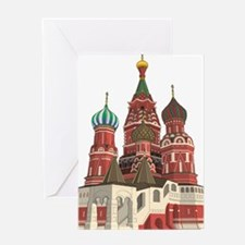 vasily_blajeny.png Greeting Card