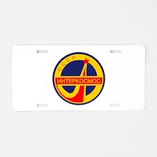 soviet Aluminum License Plate