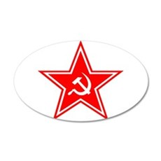 soviet-star-white-w.png Wall Decal