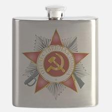 orden_otechestvenaya.png Flask