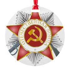 orden_otechestvenaya.png Ornament