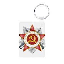 orden_otechestvenaya.png Keychains