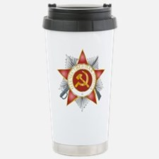 orden_otechestvenaya.png Travel Mug