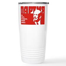 plakat_002.png Travel Mug