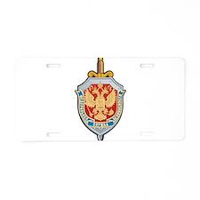 FSB.png Aluminum License Plate