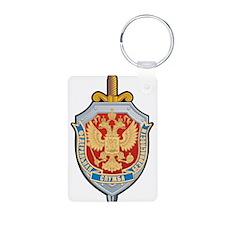 FSB.png Keychains