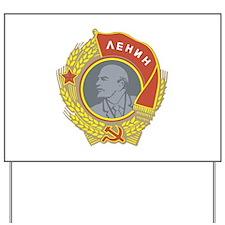 Lenin.png Yard Sign