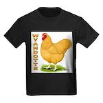 Buff Wyandotte Cock Kids Dark T-Shirt