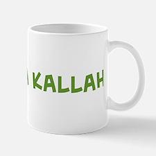 Ki Ani Ha Kallah Mug
