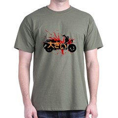 Bloody BR Olive Green T-Shirt
