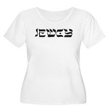 Jewcy Plus Size T-Shirt