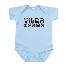 Vilda Chaya (Wild Child) Body Suit