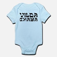 Vilda Chaya (Wild Child) Body Suit
