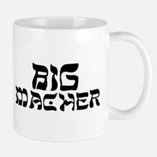 Big Macher Mugs
