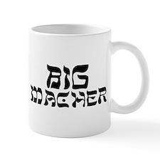 Big Macher Mugs