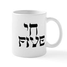 Chai 5 Mugs