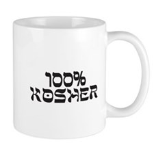 100% Percent Kosher Mugs
