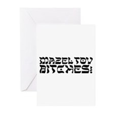 Mazel Tov, Bitches! Greeting Cards
