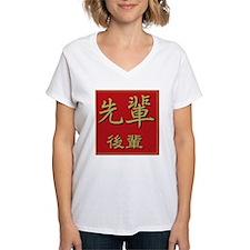 Sempai / kohai Shirt