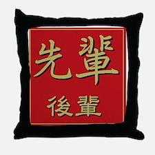 Sempai / kohai Throw Pillow