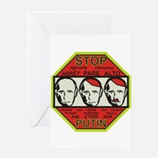 Stop Putin Greeting Cards