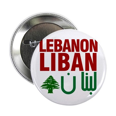 "Lebanon Liban Libnan | 2.25"" Button (10 pack)"