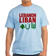Lebanon Liban Libnan | T-Shirt