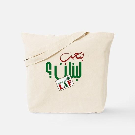 Bit7ib Libnan   Tote Bag