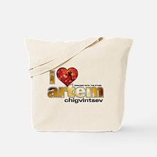 I Heart Artem Chigvintsev Tote Bag