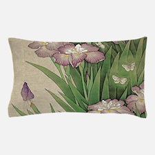 Cute Plum Pillow Case