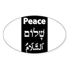 Unique Islam Decal