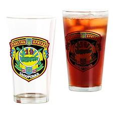 19th Rocket Brigade Ukrainian Armed Drinking Glass