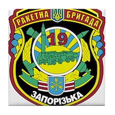 Funny Ukrainian Tile Coaster