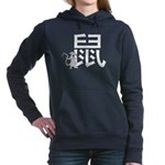 Chinese Rat Calligraphy Women's Hooded Sweatshirt