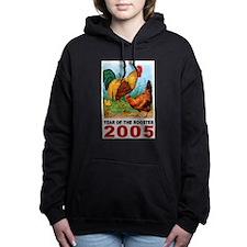Cute Year of the rooster Women's Hooded Sweatshirt