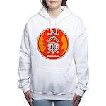 Mahayana In Chinese Women's Hooded Sweatshirt