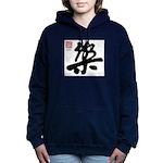 Kanji Joy Women's Hooded Sweatshirt