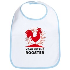 Year Of The Rooster Bib