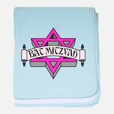 Mitzvah with Pink scroll & Star of David.png baby