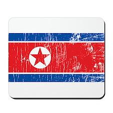 Vintage North Korea Mousepad
