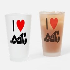 I love Sex Drinking Glass